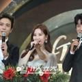 Hwang Chi Yeul, Seohyun SNSD dan Jung Yong Hwa CN Blue Bertugas Sebagai MC Hari Pertama Golden Disk Awards 2017