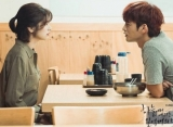 Chemistry Seo In Guk dan Jung So Min di 'The Smile Has Left Your Eyes' Banjir Pujian