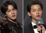 MAMA 2018: BTS Kompak Kiss Bye Ala Jin, Song Joong Ki Super Ganteng di Red Carpet