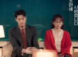 Kim Young Kwang - Jin Ki Joo Bakal Ciuman Hot di 'The Secret Life of My Secretary', Fans Malah Sedih