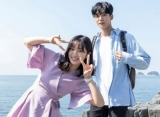 MBC Kembali Rilis Momen Manis Kim Hye Yoon - Rowoon Di 'Extraordinary You', Fans Jadi Gagal Move On