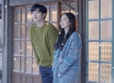Park Min Young Puji Seo Kang Joon Ganteng Saat Syuting Adegan Mesra 'When The Weather Is Fine'