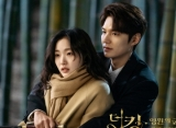Syuting Terakhir 'The King: Eternal Monarch' Isyaratkan Happy Ending Lee Min Ho - Kim Go Eun?