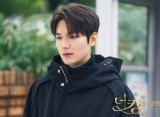 Lee Min Ho Berniat Bunuh Diri, Rating 'The King: Eternal Monarch' Alami Kenaikan