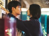 Tinggal Bersama, Kim Soo Hyun Bakal Makin Perhatian Pada Seo Ye Ji di 'It's Okay to Not Be Okay'