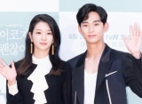 Iseng, Seo Ye Ji Nekat Hendak Cium Kim Soo Hyun di Lokasi Syuting 'It's Okay to Not Be Okay'
