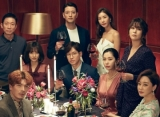 Pengganti 'The World of the Married', Begini Catatan Rating Episode Perdana 'Graceful Friends'