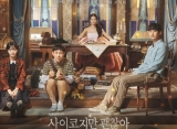 Rating Final 'It's Okay To Not Be Okay' Pecah Rekor, Netizen Beri Pujian Selangit