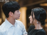 Adegan Ranjang Kim Soo Hyun dan Seo Ye Ji di 'It's Okay to Not Be Okay' Tuai Protes Karena Ini