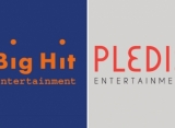 Merger Big Hit dan Pledis Entertainment Resmi Disetujui