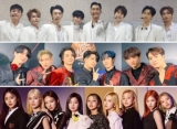 Super Junior, GOT7 Hingga TWICE Dikonfirmasi Jadi Line Up Penampil Kedua Asia Artist Awards 2020