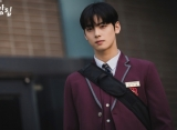 Cha Eunwoo Khawatir Soal Kemiripan Karakter di 'True Beauty' dan 'My ID Is Gangnam Beauty'