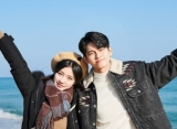Shin Ye Eun dan Ong Sung Woo Happy Ending, Episode Terakhir 'More Than Friends' Banjir Sanjungan