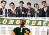 MONSTA X Rilis Kolaborasi Baru Dengan Snoop Dogg Untuk Soundtrack 'The Spongebob Movie'