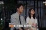 'Let's Eat' Season 3 Tamat, Begini Perasaan Yoon Doo Joon Highlight - Baek Jin Hee