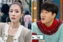 Sandara Park Dituding Lee Yong Jin Jadi MC 'Video Star' karena 'Kekuatan' YG Entertainment