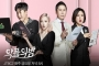 Sulli Meninggal, 'Night of Hate Comments' Umumkan Berhenti Tayang
