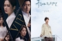 Trans TV Setop Drama Korea 'VIP' Usai Kalah Saing Dengan 'Legend Of The Blue Sea' Di Indosiar