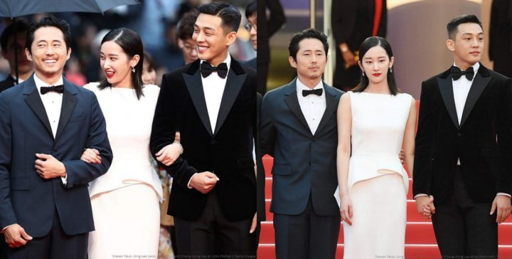 Yoo Ah In cs Tersenyum Ceria di Red Carpet