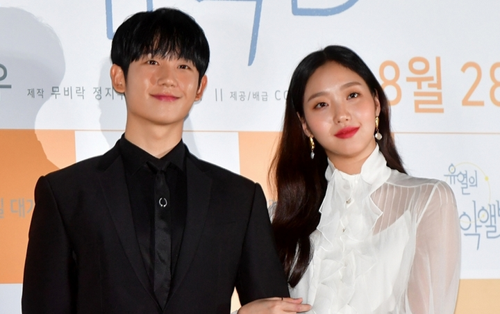 Jung Hae In Ungkap Rasanya Sempurna Akting Bareng Kim Go Eun di 'Tune in for Love'