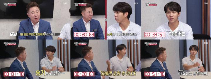 Lee Seung Gi Akui Wajahnya Pas-Pasan
