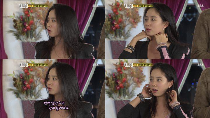 Netizen Kilas Balik Kecantikan Legendaris Song Ji Hyo di Awal Masa \'Running Man\'