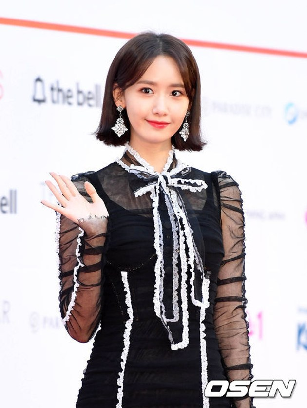 Foto Yoona SNSD di Red Carpet Asia Artist Awards 2017