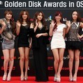 Kara di Red Carpet Golden Disk Awards 2012