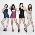 Sistar untuk Single So Cool