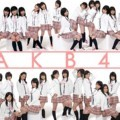 "AKB48 Promo Single ""Give Me Five!"""