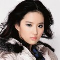"Liu Yifei Membintangi Film ""The Forbidden Kingdom"""