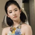 "Liu Yifei Bermain di ""Love In Disguise"""