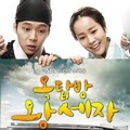 Galeri Serial TV 'Rooftop Prince'