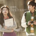 Suzy dan Lee Je Hoon di 'Introduction of Architecture'