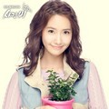 Yoona di Serial TV 'Love Rain'