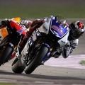 Dani Pedrosa, Jorge Lorenzo dan Casey Stoner  Berebut Posisi di MotoGP Qatar