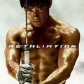 Lee Byung Hun di Poster 'G.I. Joe: Retaliation'