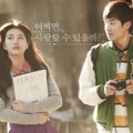 Suzy 'miss A' dan Lee Je Hoon di Poster Architecture 101