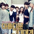 Poster 'To the Beautiful You'