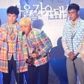Big Bang Raih Piala Bonsang