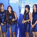 Sistar Raih Piala Digital Record of the Year