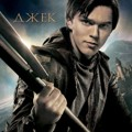 Poster Film 'Jack the Giant Slayer'