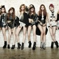 After School di Teaser Single 'First Love'