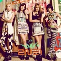 2NE1 di Teaser Single 'Fall in Love'