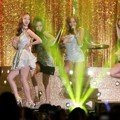 Sistar Saat Menyanyikan 'Give it To Me'