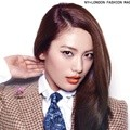Nana After School di Majalah Nylon Edisi April 2013