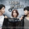 Poster Serial 'You're Surrounded'