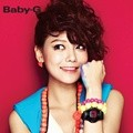 Sooyoung Girls' Generation Promosikan Casio Baby G