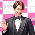 Kim Woo Bin di Red Carpet Puchon International Fantastic Film Festival 2014