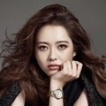 Go Ara di Majalah High Cut Edisi September 2014